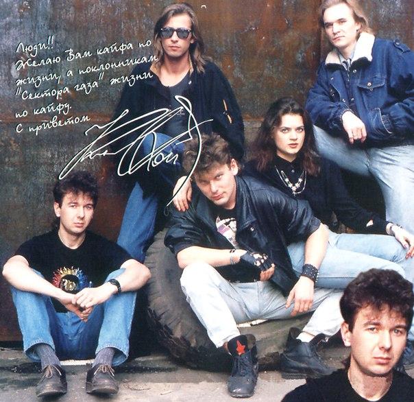 Фото сегодняшних певцов группы сектор газа