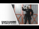 SaikouAnime - 2B NieR Automata Cosplay | SkitsoFanActs Review