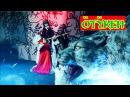 ПОСЛЕДНЯЯ ПЕСНЯ ВЫМИРАЮЩЕГО НАРОДА СИБИРИ WORLD MUSIC Хол Агас гр Otyken