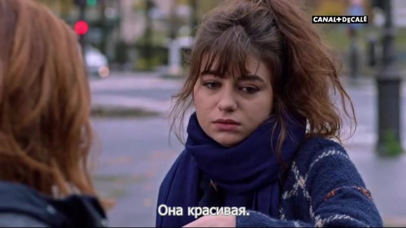 Бюро легенд Le Bureau des Legendes 3 сезон 9 серия русские субтитры