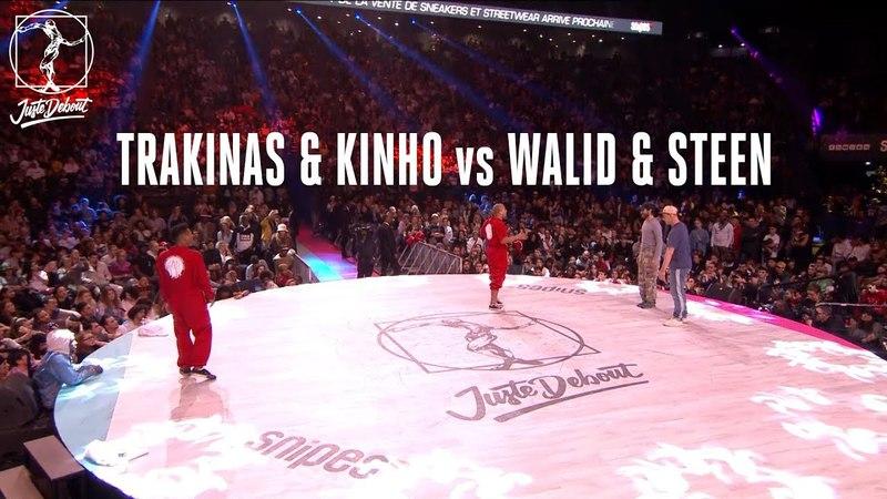 Popping battle quarter final : Walid Steen vs Trakinas Kinho