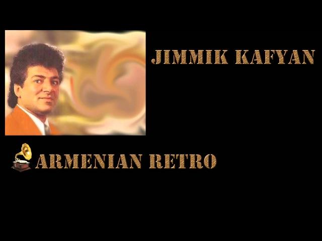 Jimmik Kafyan Hishatakner 1999 Armenian Retro
