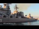 RFS MOSKVA ГРКР Москва 121