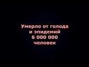 Гражданская война в России 1917-1922 гг-ros-rus-sssr-istoriya-hxod-scscscrp