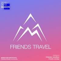Логотип Friends Travel Казань Горнолыжные туры ПРОКАТ