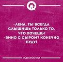 Елена Никологорская фотография #9