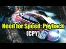 Need for Speed Payback CPY_Qoob - проверка