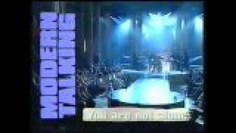 Modern Talking. You Are Not Alone. Tele5 Ragazza, Spain. 1999