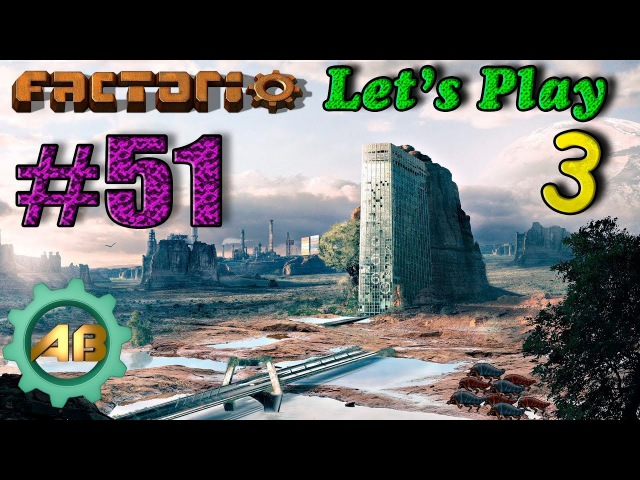Factorio Let'sPlay S3EP51 Большое производство модулей