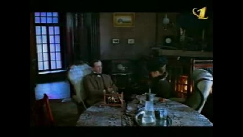 Воспоминания о Шерлоке Холмсе (ОРТ, 2000) 11 серия
