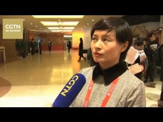 """Экономика, экология и соцсфера: ожидания китайцев от """"Двух сессий"""""""