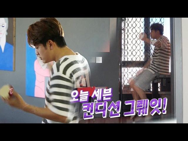 세븐, 눈뜨자마자 춤부터 추는 천상 댄스 가수! @살짝 미쳐도 좋아 1회 20171029