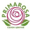 Доставка цветов Челябинск цветы | PRIMAROSA