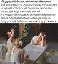 Екатерина Чилин фотография #9