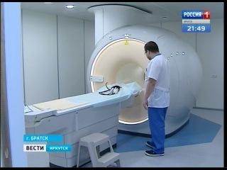В Братске открывается филиал Иркутского диагностического центра