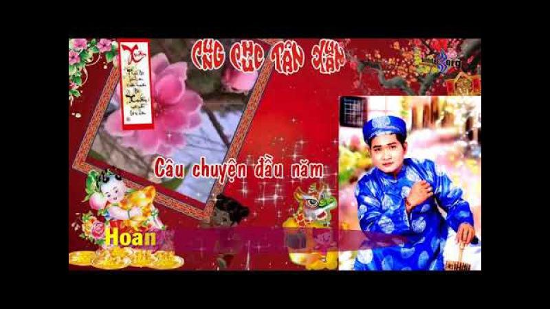 Cau chuyen dau nam Hoàng Vĩnh Nam ft Ngọc Linh