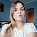 Фотоальбом Анны Гончаровой