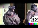 Пожар в Сергиевом Посаде: следствие продолжается