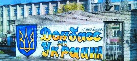 АКМЦ » Що чекає на Донбас у 2018 році?
