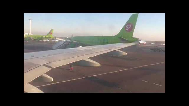 Flight Report S7 Airlines A319 Perm - Moscow (DME)