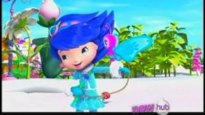 Blueberry Muffin - Icy Skites