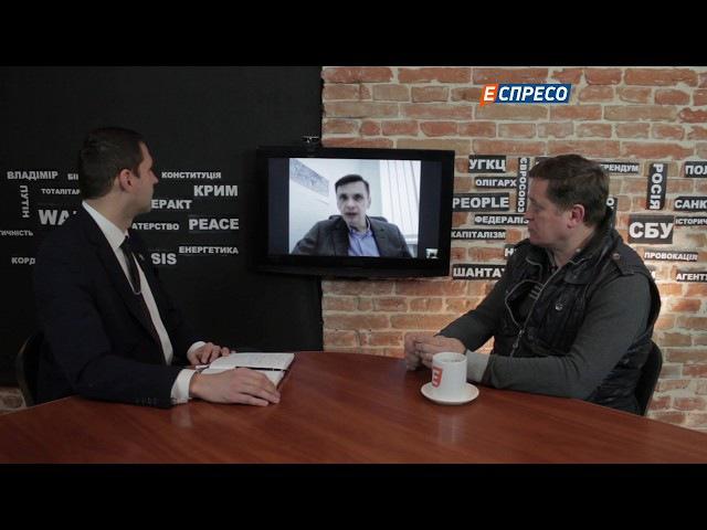 Студія Захід   Війна компроматів й розгортання нестабільності в Україні