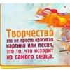 """Кружки и студии КЦ """"Соломбала-Арт"""""""