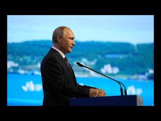 Путин открывает пленарное заседание Восточного экономического форума (ВЭФ 2017) | ...