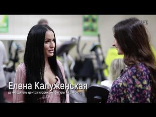 Репортаж LIFT TV. Фитнес проект #ХУДЕЕМВТОНУСЕ