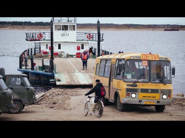 Дело Жизни Люди Севера ТОС Бело Озерко