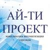 Ай-Ти Проект - ККМ - Кассовые аппараты - Автомат