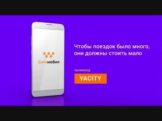 Таксипортация в Ярославле!