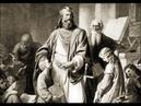 Карл I Великий Король франков (лекция Н.Басовской)