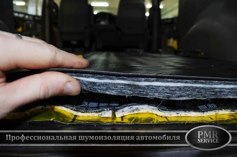 Шумоизоляция Hyundai Starex, изображение №6