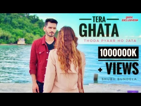 Tera ghata Thoda pyaar ho jaata Gajendra Verma feat Karishma Sharma 2018