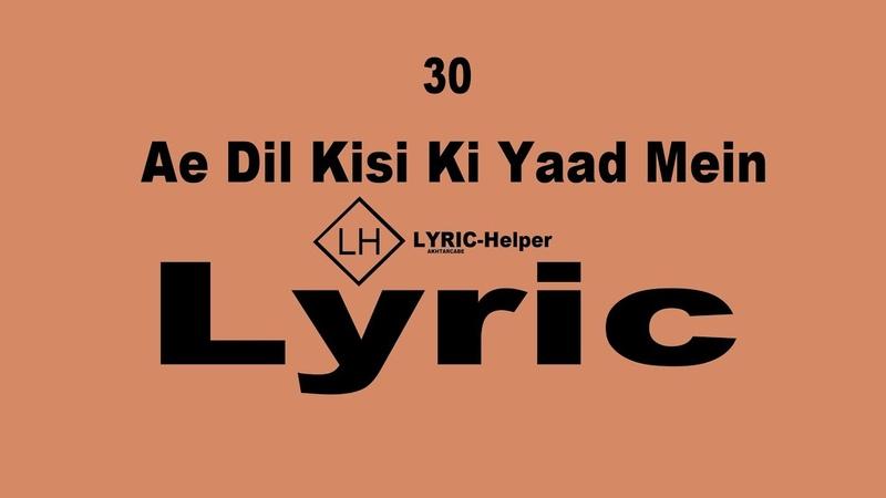 Ae Dil Kisi Ki Yaad Mein Lyric ( 30 ) Pakistani LH Co. LYRIC-Helper YouTube