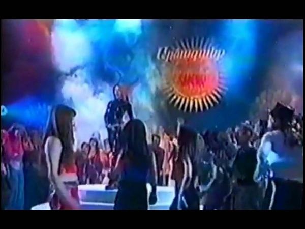 Արփինե Բեկջանյան Հավատա իմ հոգի Arpine Bekjanyan Havata im hogi 2002 OFFICIAL HD