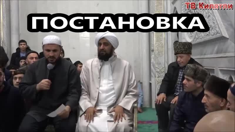 Сакаф выучил русский язык? | Можно ли взывать к мёртвым?