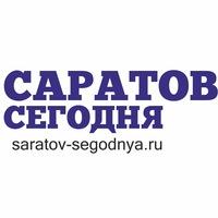 Логотип Саратов Сегодня