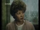 Воля вселенной, триллер, драма, детектив, СССР, 1988