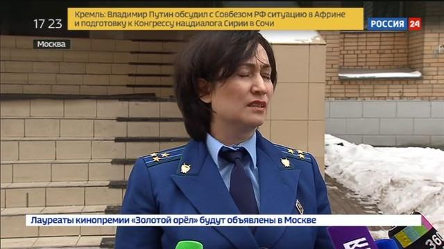 Новости на Россия 24 • Белых рассказал суду анекдот и сравнил себя с Макмерфи
