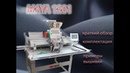 Вышивальная машина maya PCL 1201