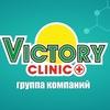 VictoryClinic