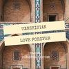 Uzbekistan | Узбекистан | O'zbekiston