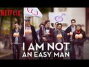 I Am Not an Easy Man Soundtrack list