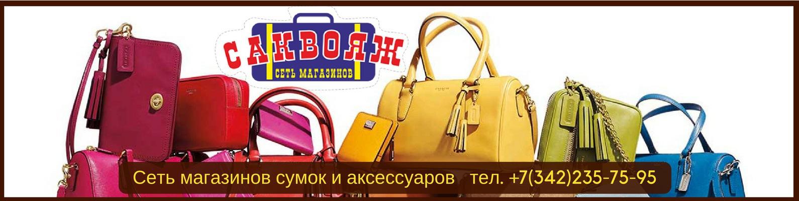 Купить чемодан в розничной торговле