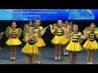 """""""Пчелиный рой"""" детский танец.Танцевальная студия """"VIVA DANCE"""""""