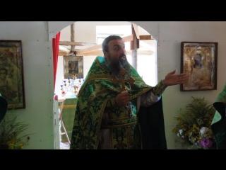 Проповедь Архимандрита Серафима и слова в его честь.