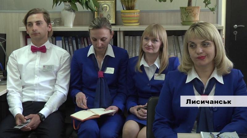 У Лисичанську запрацює перший мобільний ЦНАП