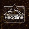 HEADLINE | Обучение интернет маркетингу